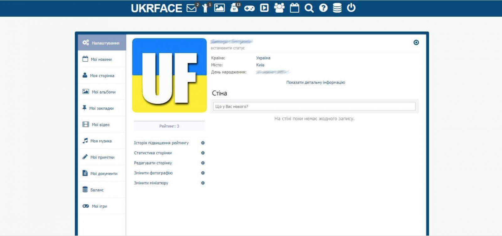 Social networks of Ukraine: a selection of sites