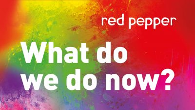 What do we do now? Join us on Monday 16 December at Rich Mix