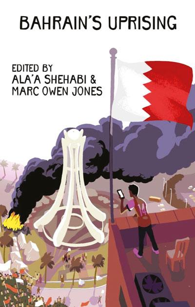 bahrainsu