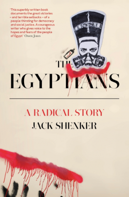 egyptians cover